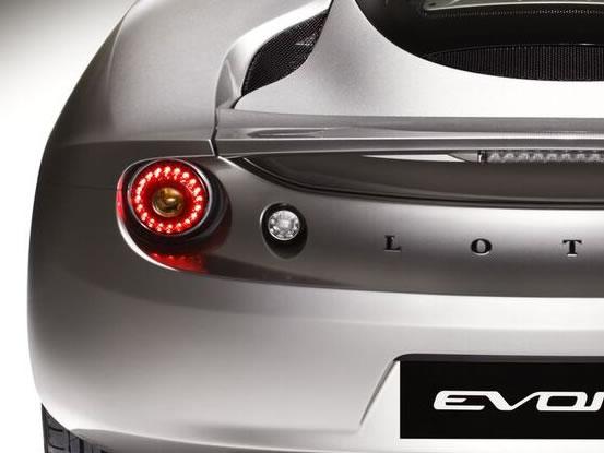 Lotus Evora
