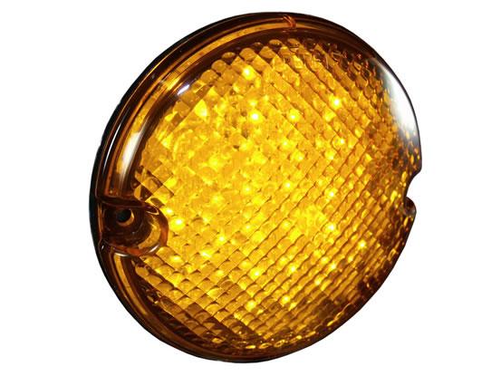 Perei 95mm LED directional indicator